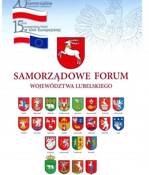 Starosta Krzysztof Niewiadomski w Komitecie Honorowym Samorządowego Forum Województwa Lubelskiego