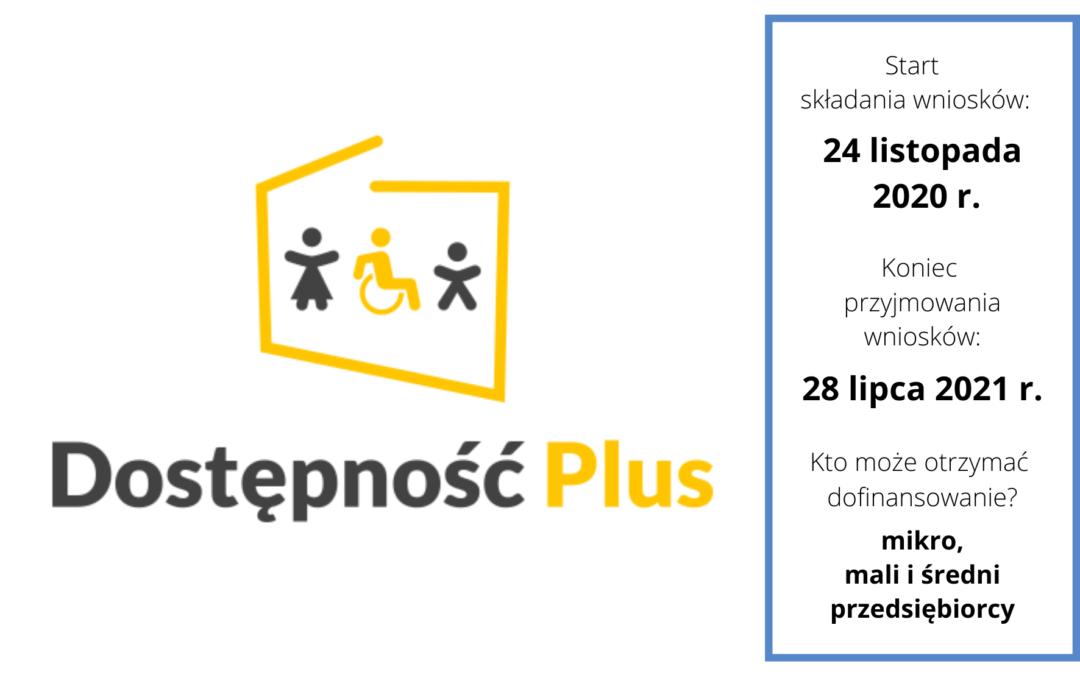 Dostępność Plus: Fundusze unijne na przyjazne wzornictwo