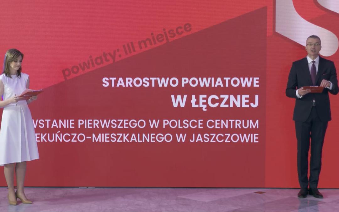 """Powiat Łęczyński laureatem konkursu """"Innowacyjny Samorząd"""" 2021!"""